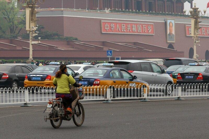 Мимо ворот Тяньаньмэнь, Пекин