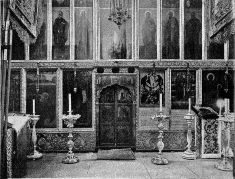 Интерьер собора Спаса на Бору