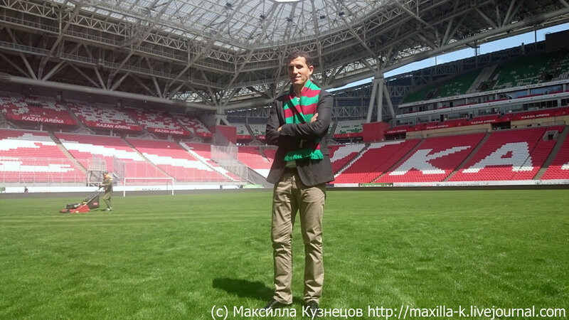 Хавьер Грасия на Казань-Арене