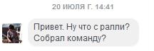 Сообщение от Николая.jpg