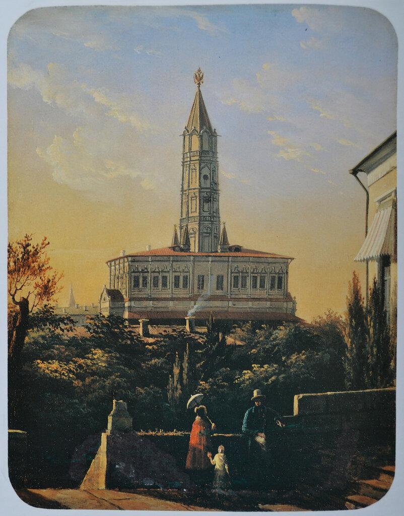 462763 Вид Сухаревой башни 1855 М.И. Скотти.jpg