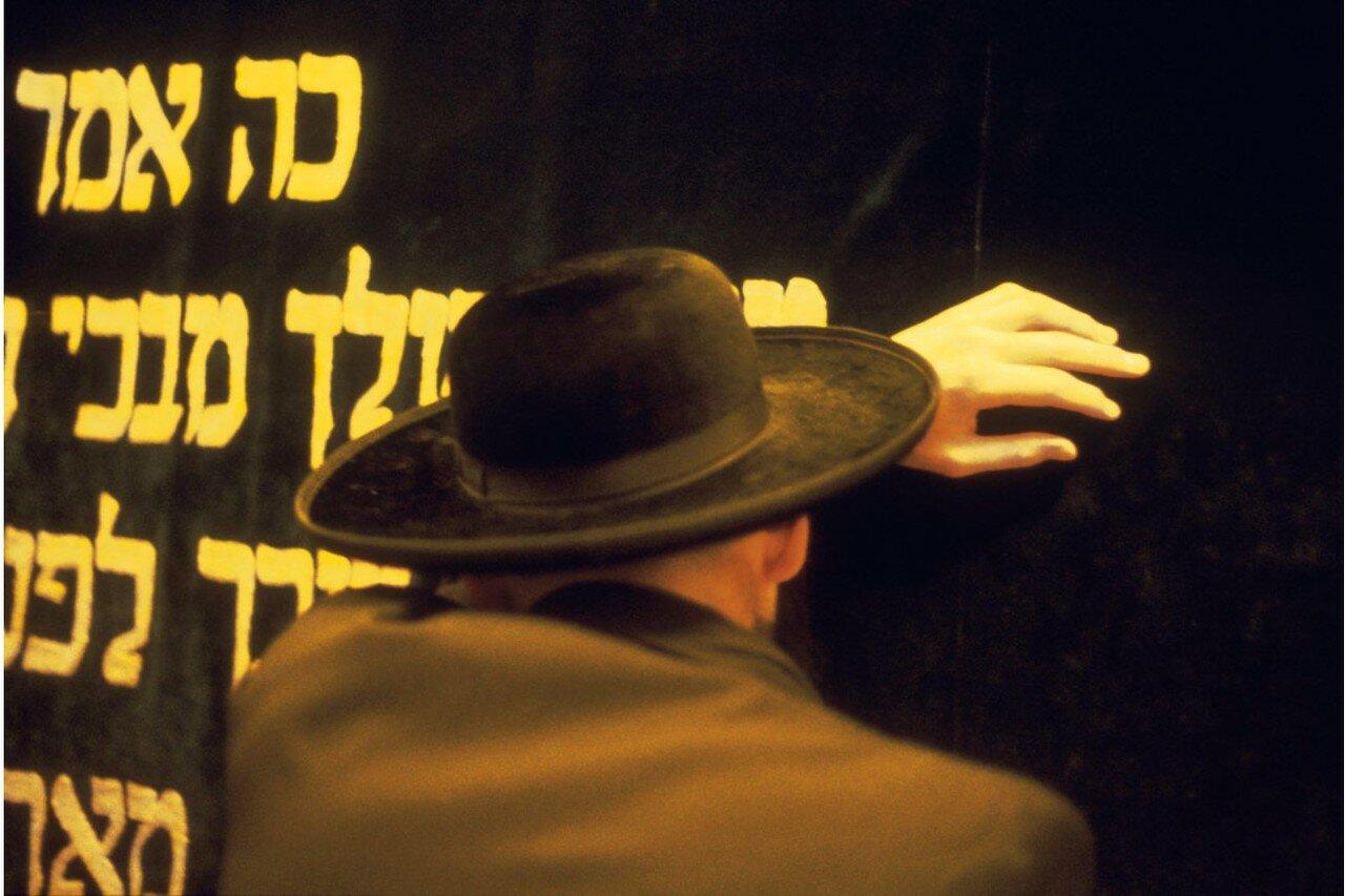 Молитва у гробницы Рахели
