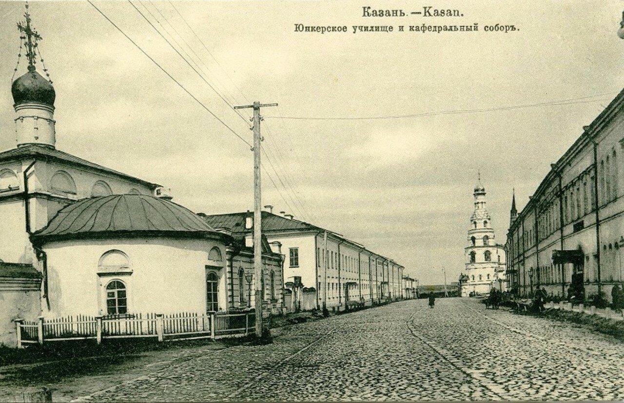 Юнкерское училище и кафедральный собор