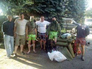 Сумской центр помогает фронтовым бойцам ПС