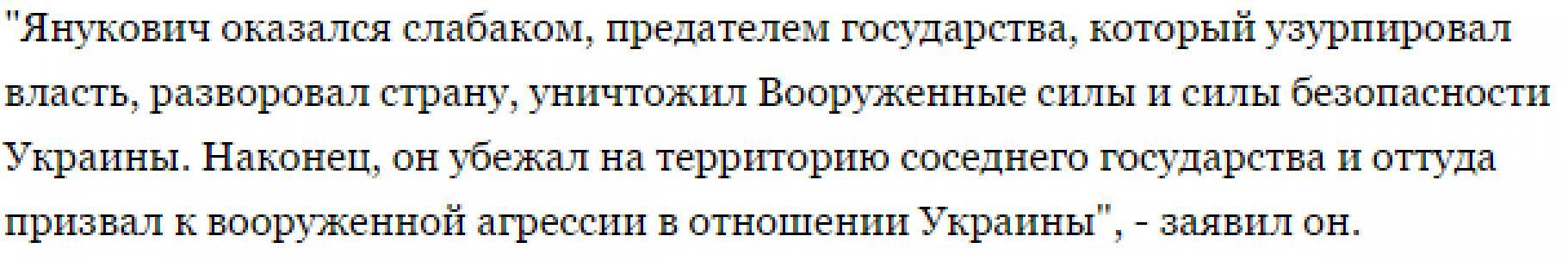 """""""Очной ставке быть!"""": Луценко одобряет идею откровенного диалога Януковича действующим Президентом Украины"""