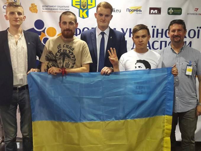 На всемирном форуме Молодежь Свободы во второй раз встретилась с молодежью украинской диаспоры