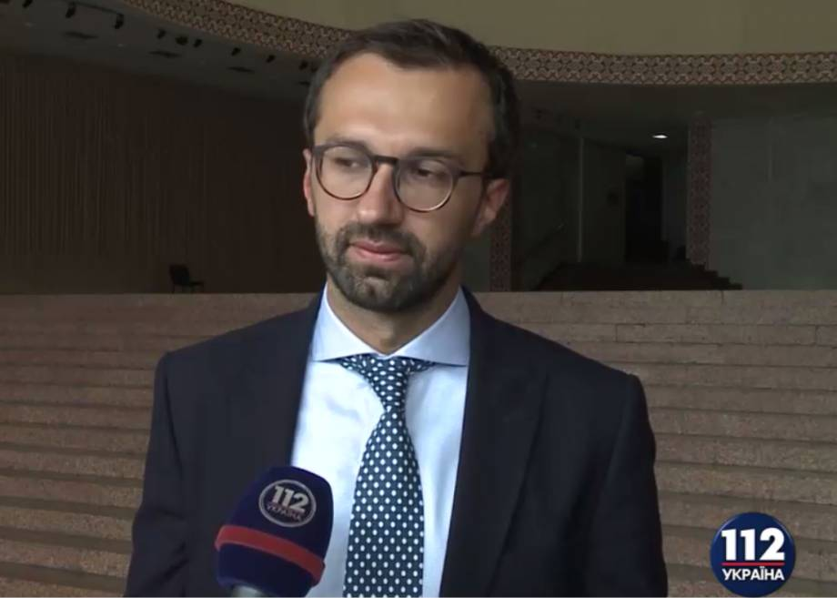 Лещенко просит НАБУ и НАПК провести проверку приобретения им квартиры в центре Киева