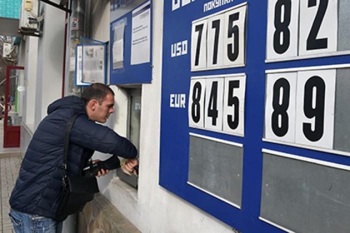 Порог идентификации при обмене валюты поднимется до 40 тыс. рублей