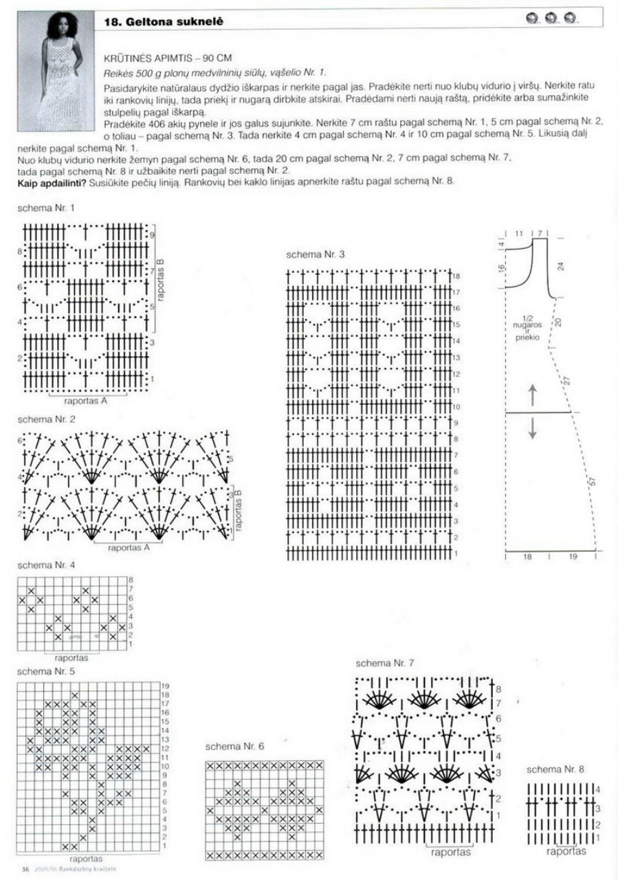 филейное вязание книги журналы схемы