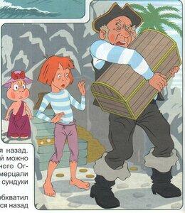 https://img-fotki.yandex.ru/get/26468/19411616.510/0_119473_e44c252e_M.jpg