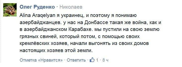 Руденко5.jpg