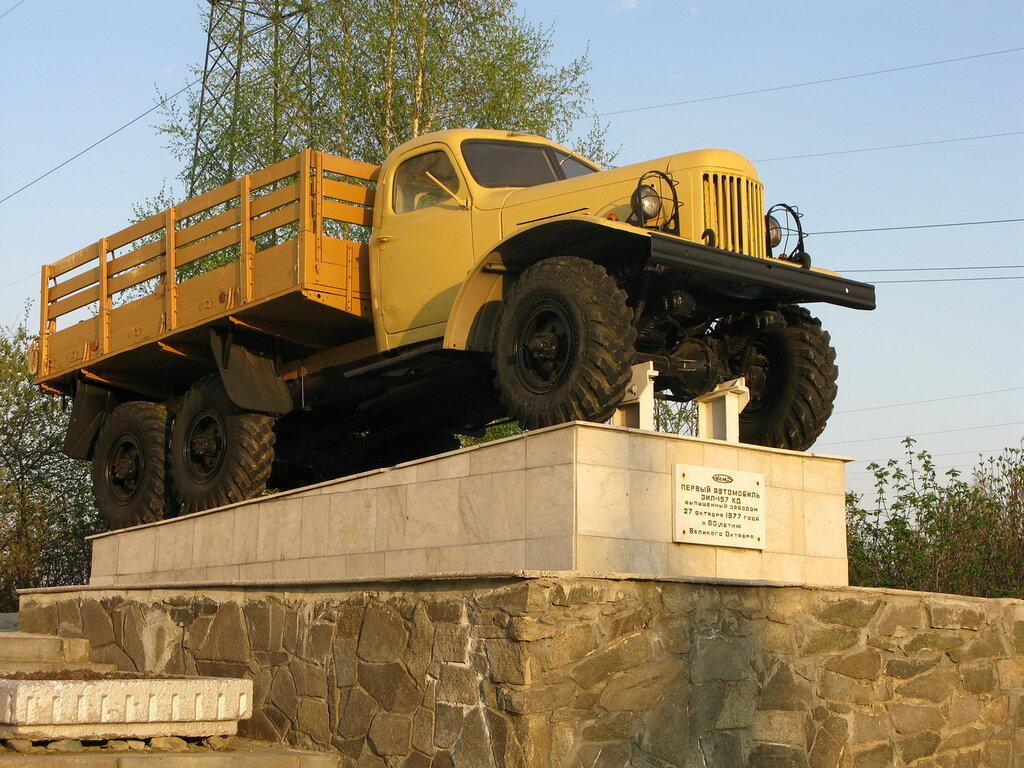 Памятник Зил.