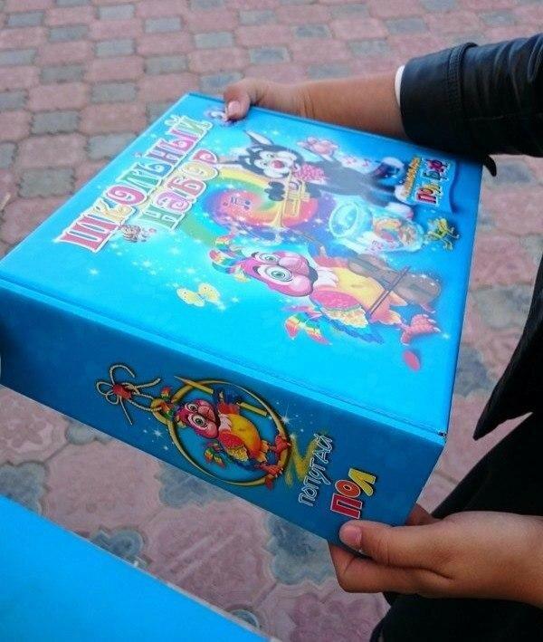 Подарок первоклассникам от администрации
