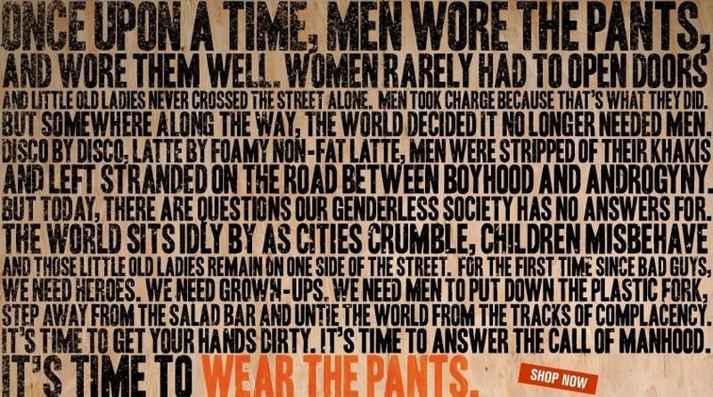 Реклама штанов хаки Dockers — крошечный прямоугольник, испещренный напыщенным текстом. Нелепая рекла