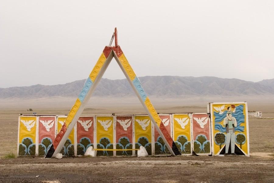 32. Charyn, Kazachstan