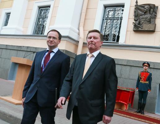 Суд Петербурга рассмотрит иск о легальности установки доски Маннергейму