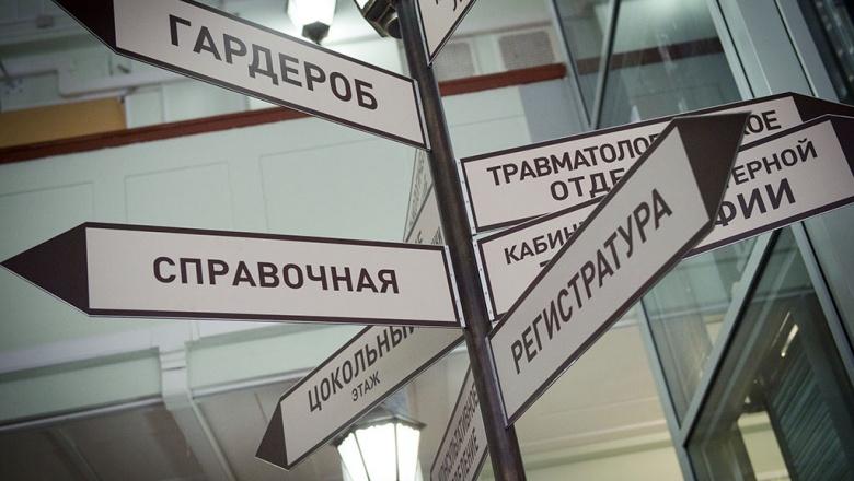 Диспансеризация вНовосибирске выявила 14 тыс. человек ссерьезными болезнями