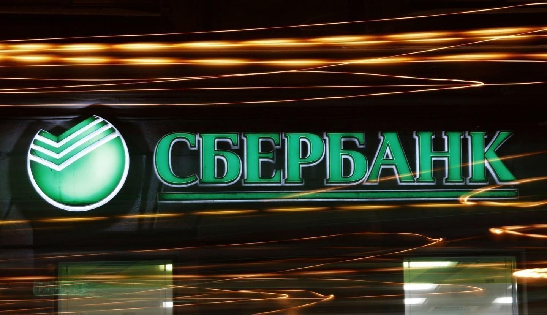 Вподсобке отделения Сбербанка обнаружили убитого охранника