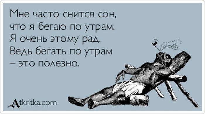 atkritka_02.jpg