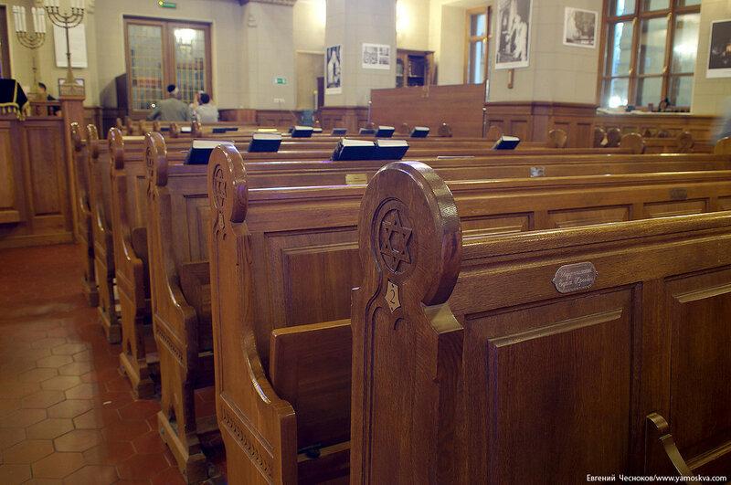 67. Моск хоральная синагога. 02.06.16.25..jpg