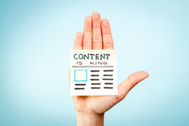 контент будущего