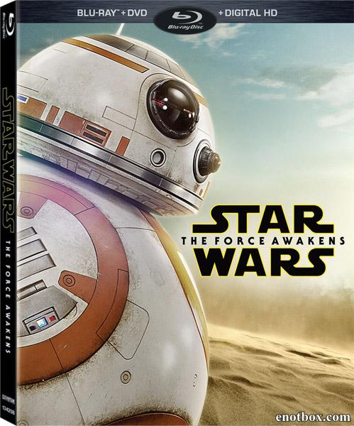 Звёздные войны: Пробуждение силы / Star Wars: The Force Awakens (2015/BD-Remux/ВDRip/HDRip/3D)