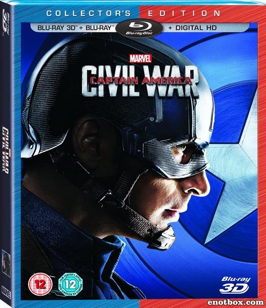 Первый мститель: Противостояние / Captain America: Civil War [IMAX EDITION] (2016/BDRip/HDRip/3D)