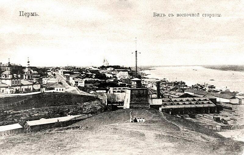 Perm 20451.jpg