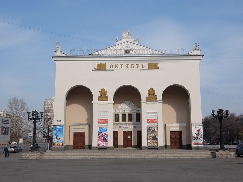 площадь маяковского в новокузнецке