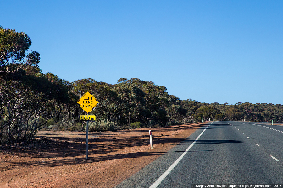 Австралийские дороги