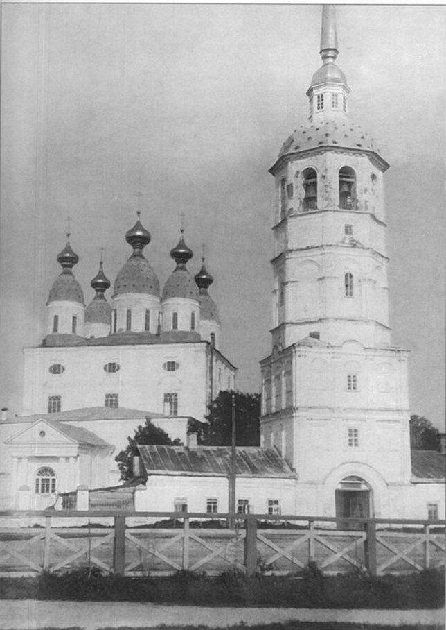 Собор и колокольня. Вид с запада