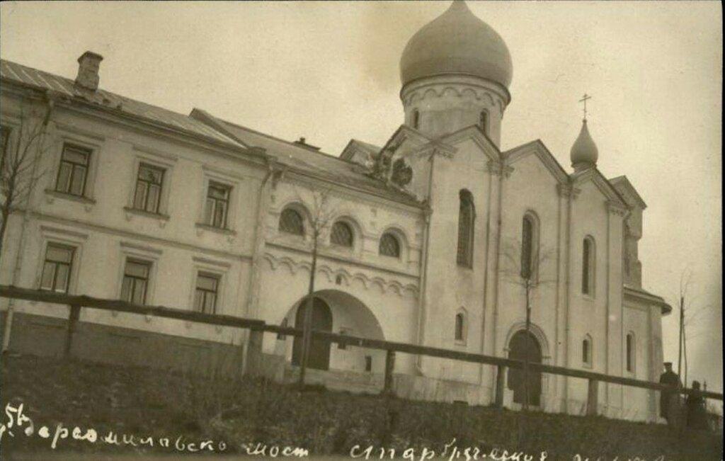 Москва. Пострадавший старообрядческий храм в 1917 году.