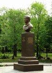 Бюст Ю. А. Гагарину