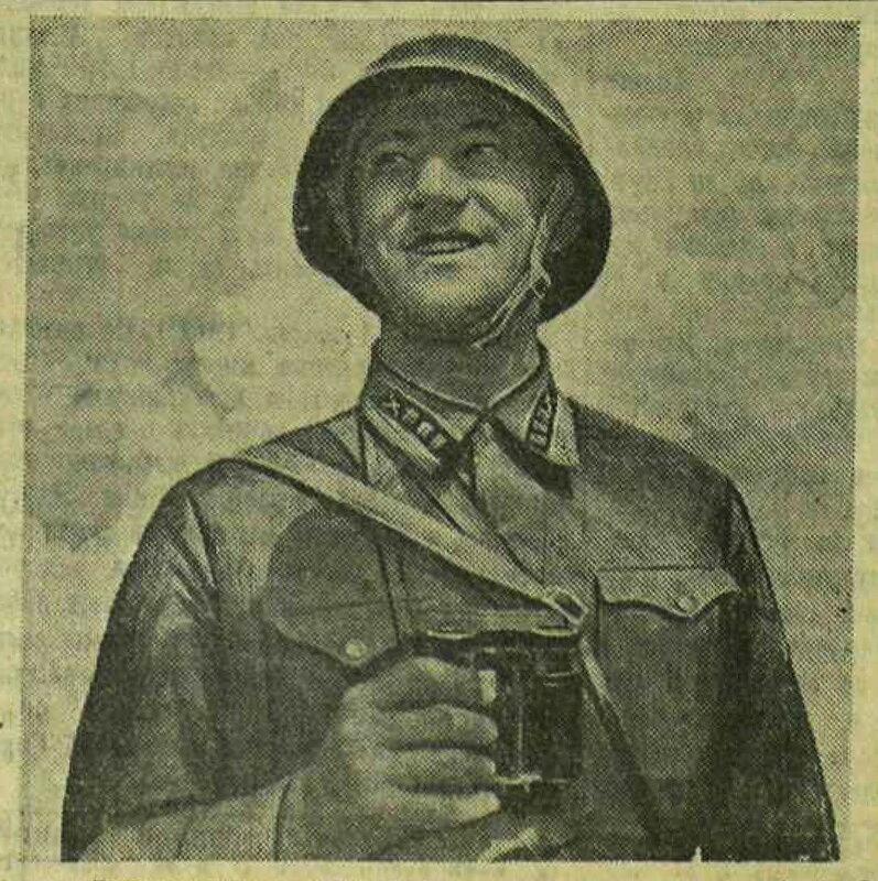 «Красная звезда», 5 июля 1941 года