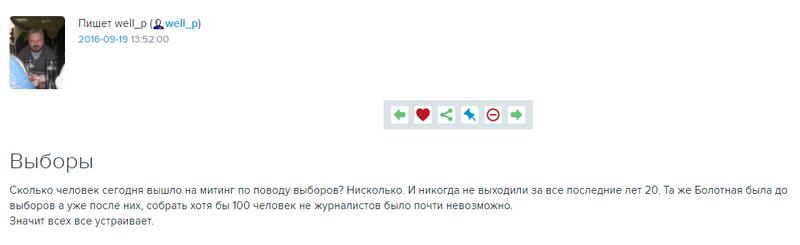 Владимир Пермяков о выборах и митингах.png