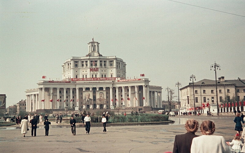 1952 Площадь Коммуны.jpg