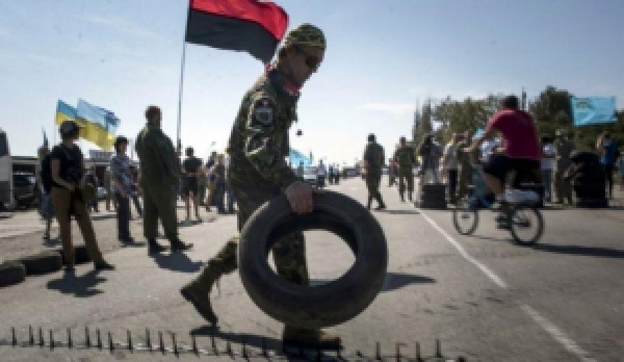Пока должна длиться блокада Крыма?