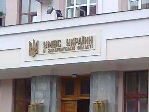 Следователи МВД рассказали о фальсификациях мукачевского дела