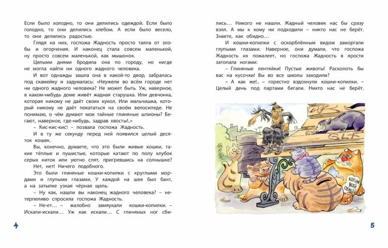 1273_LSK_Klad_pod_dubom_72_RL-page-003.jpg