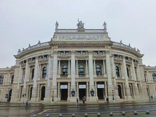 Бургтеатр, Вена