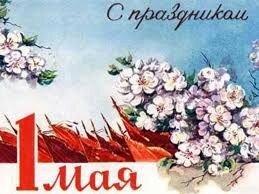 https://img-fotki.yandex.ru/get/26767/184459687.16b/0_174cd6_17063b14_L.jpg