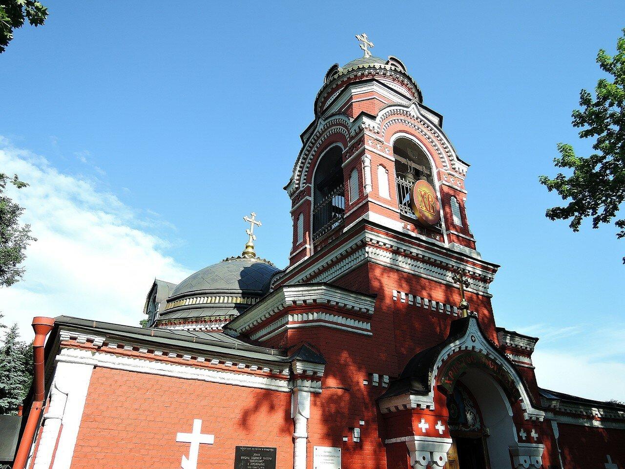 Знаменская церковь на Фестивальной