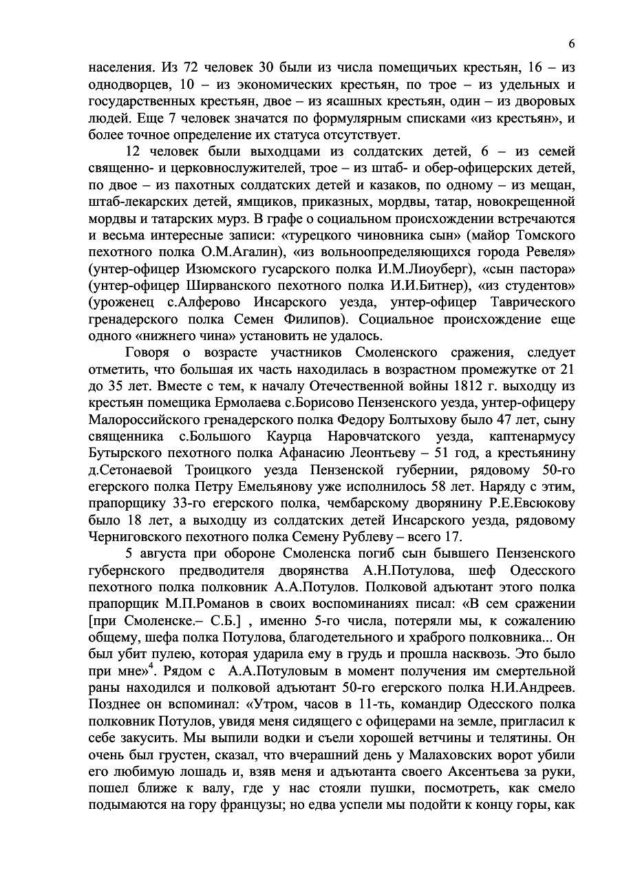 https://img-fotki.yandex.ru/get/26767/199368979.14/0_1aefb4_f63cdb65_XXXL.png