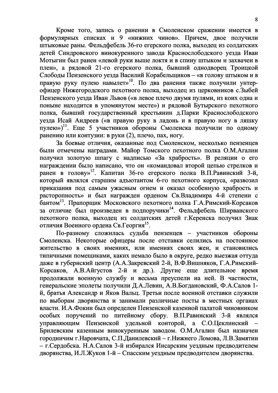 https://img-fotki.yandex.ru/get/26767/199368979.14/0_1aefb6_28048933_XXXL.png