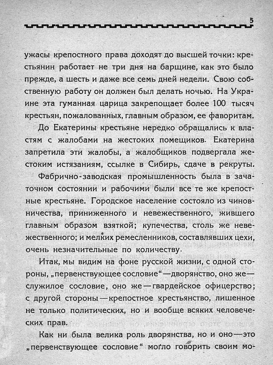 https://img-fotki.yandex.ru/get/26767/199368979.23/0_1bfac9_7d2ea209_XXXL.jpg