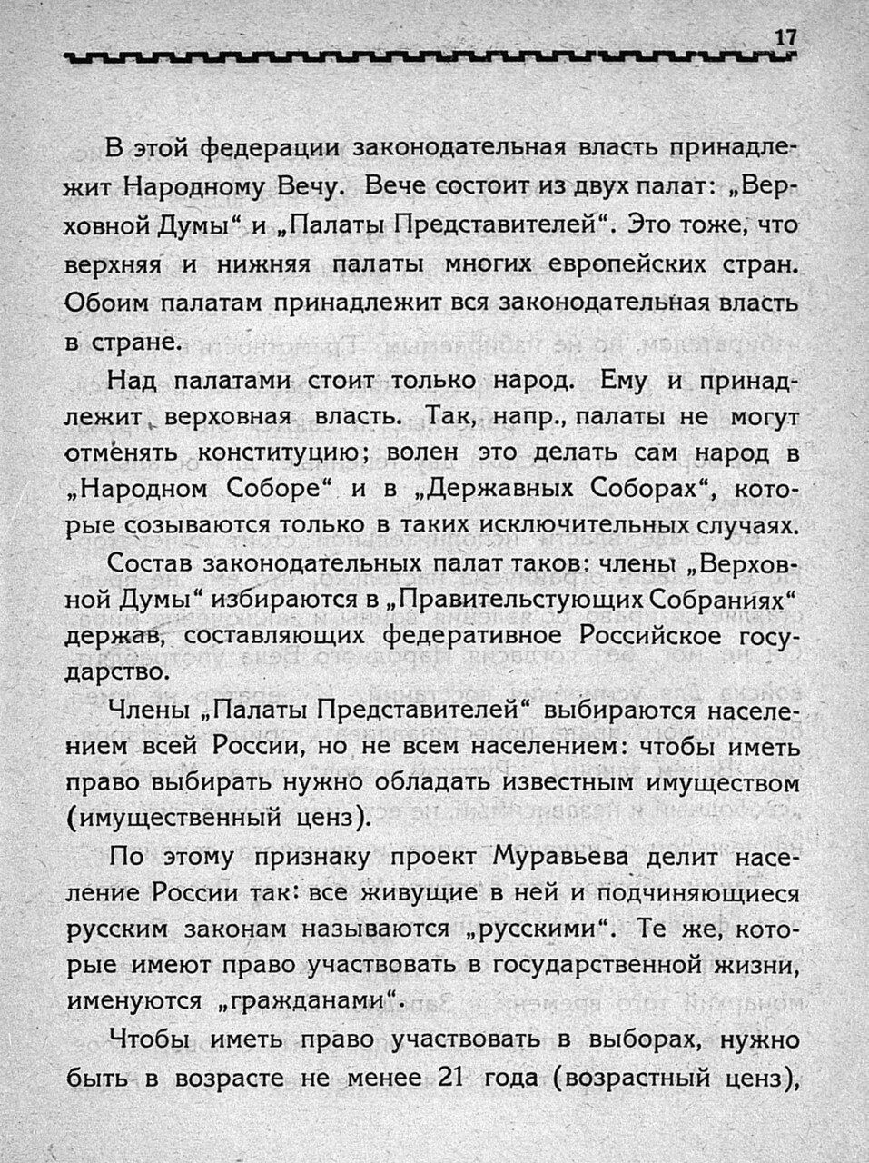 https://img-fotki.yandex.ru/get/26767/199368979.23/0_1bfad5_42536160_XXXL.jpg