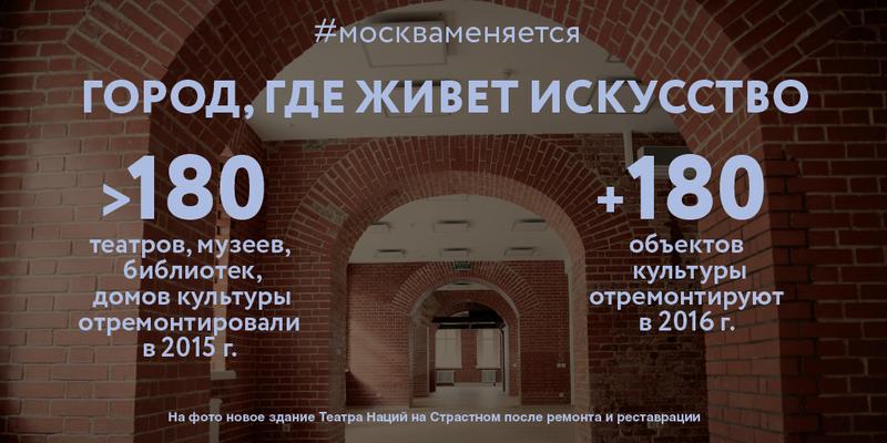 Teatr_b_01-02.png
