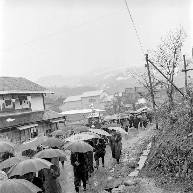 Japanese Funeral Procession 1950s - 5 of 6