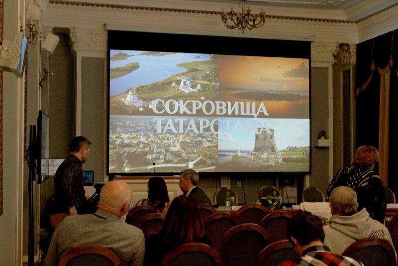 Казань 23-24 апреля 2016 года