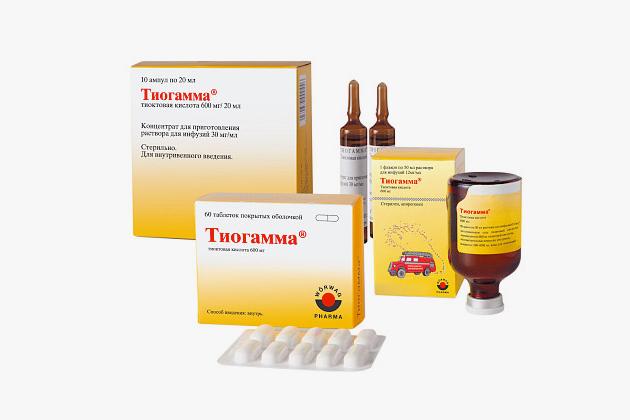 Использующаяся дляборьбы споследствиями отравлений, «Тиогамма» фактически чистая альфа-липоева